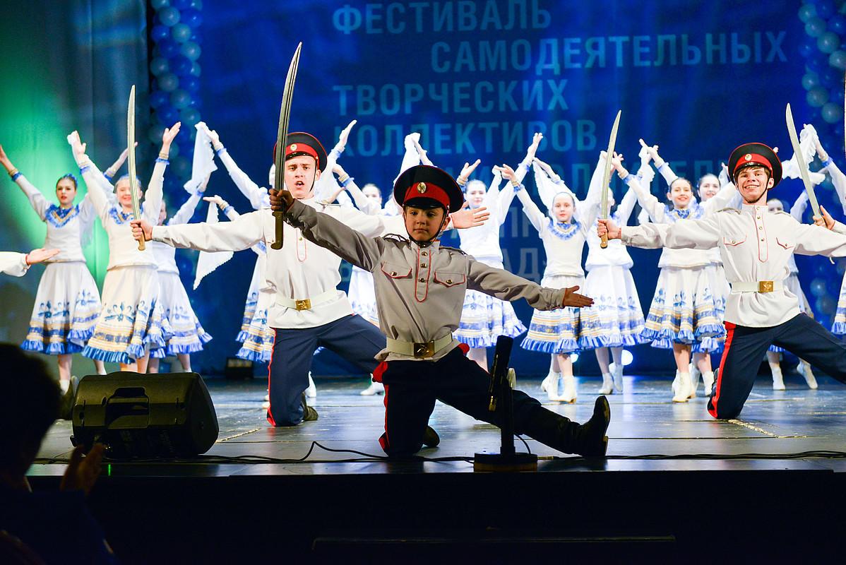 Детский фольклорный ансамбль песни и пляски «Донской родничок»