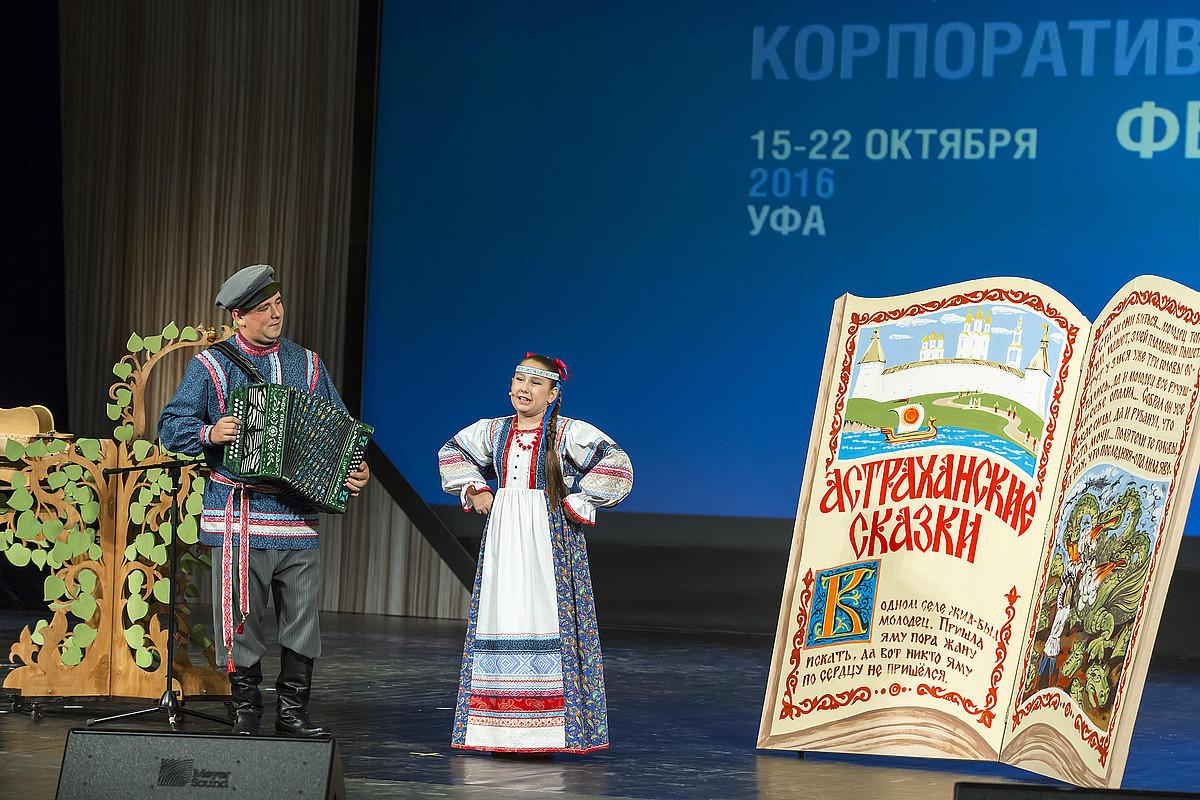 Элика Калюжная