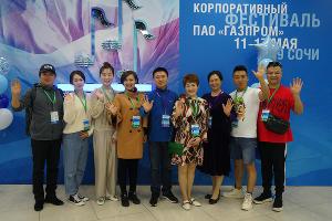 Участники фестиваля от Китайской Национальной Нефтегазовой Корпорации ©Фото пресс-службы фестиваля «Факел»