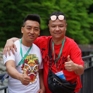 Ци Тао и Ван Лэй