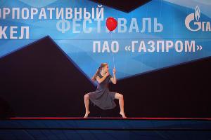 Варвара Внукова ©Фото пресс-службы фестиваля «Факел»