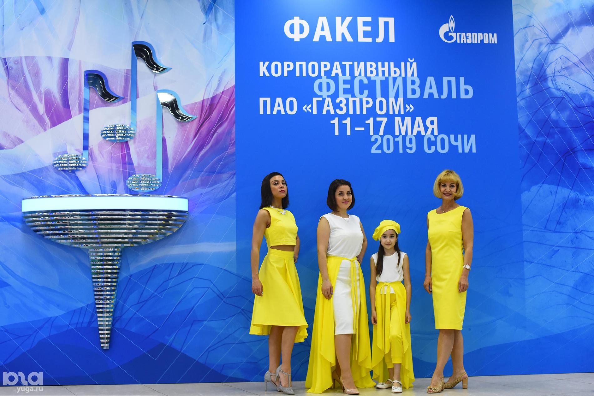 Участники делегации «Газпром геологоразведка», Тюмень ©Фото Елены Синеок, Юга.ру