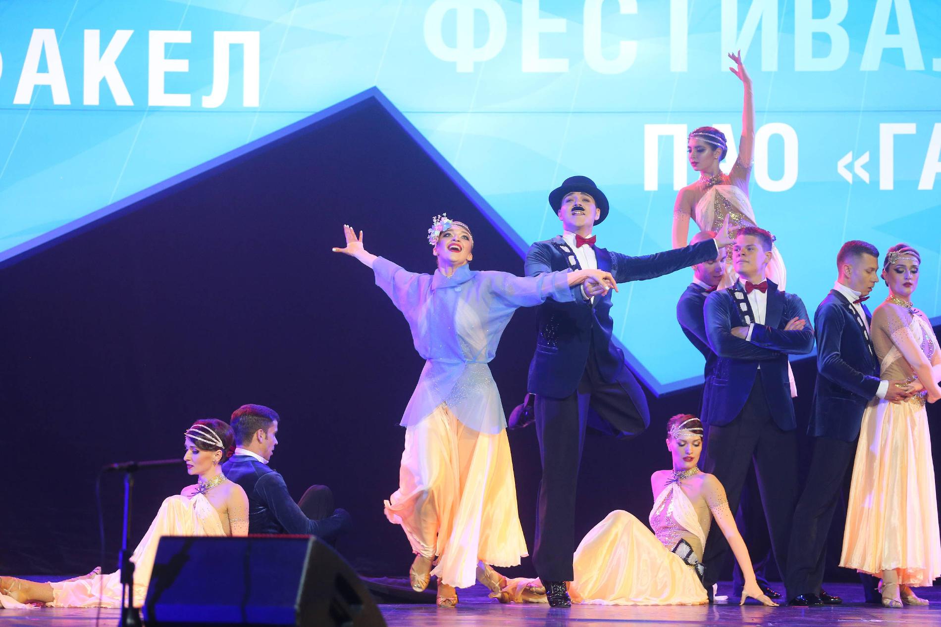 Танцевальный ансамбль «Музыка сердца» («Газпром трансгаз Томск»)