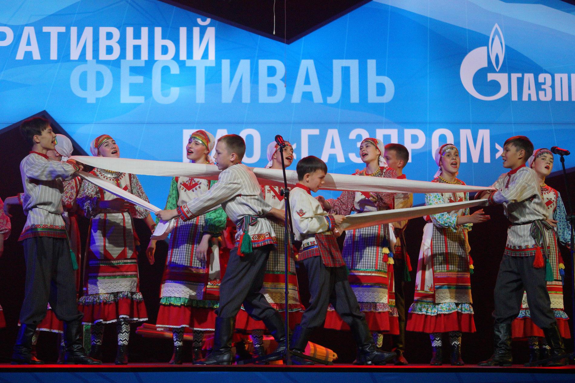 Фольклорный ансамбль «Шурампус»