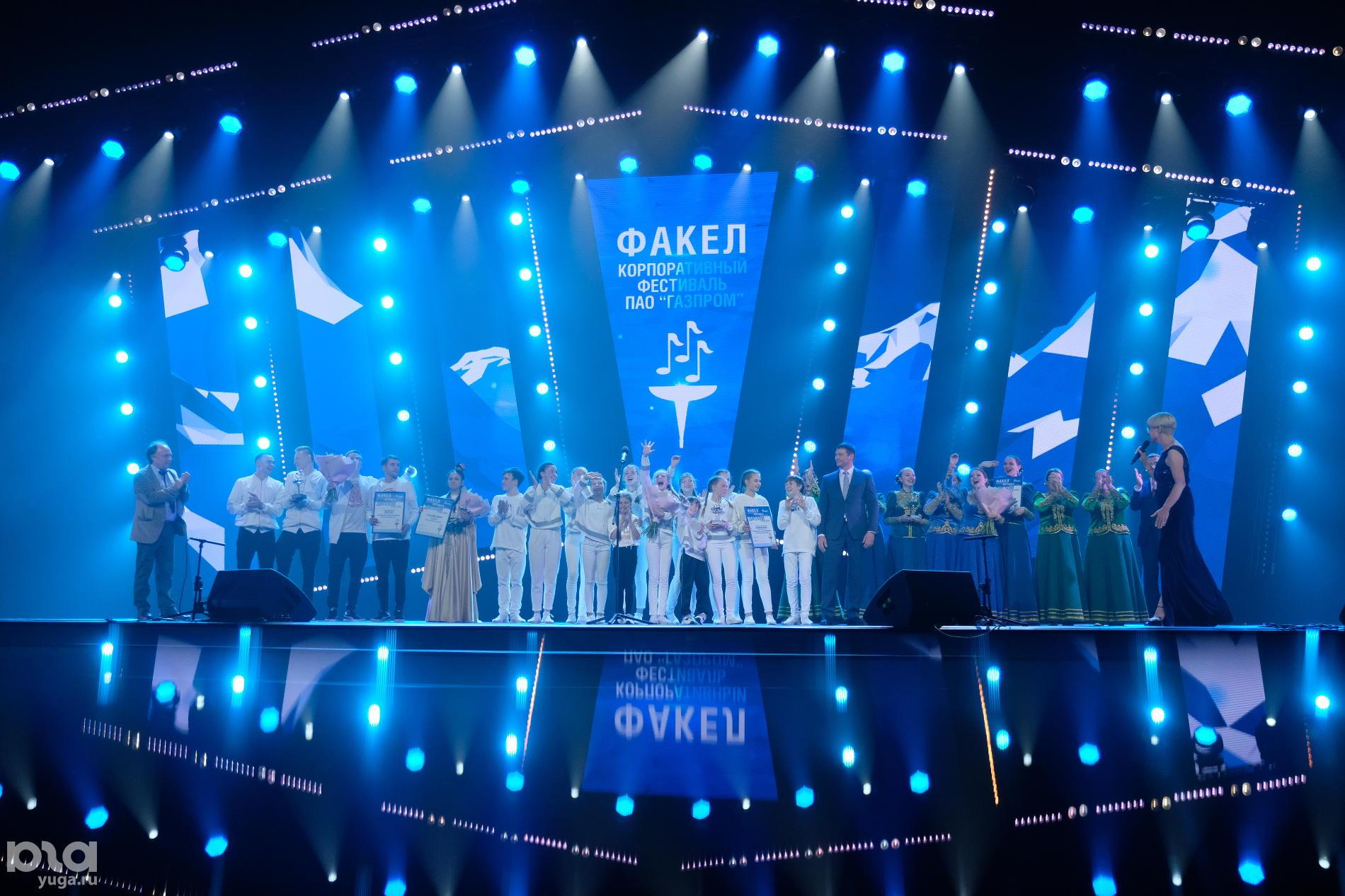 Гала-концерт закрытия фестиваля «Факел»