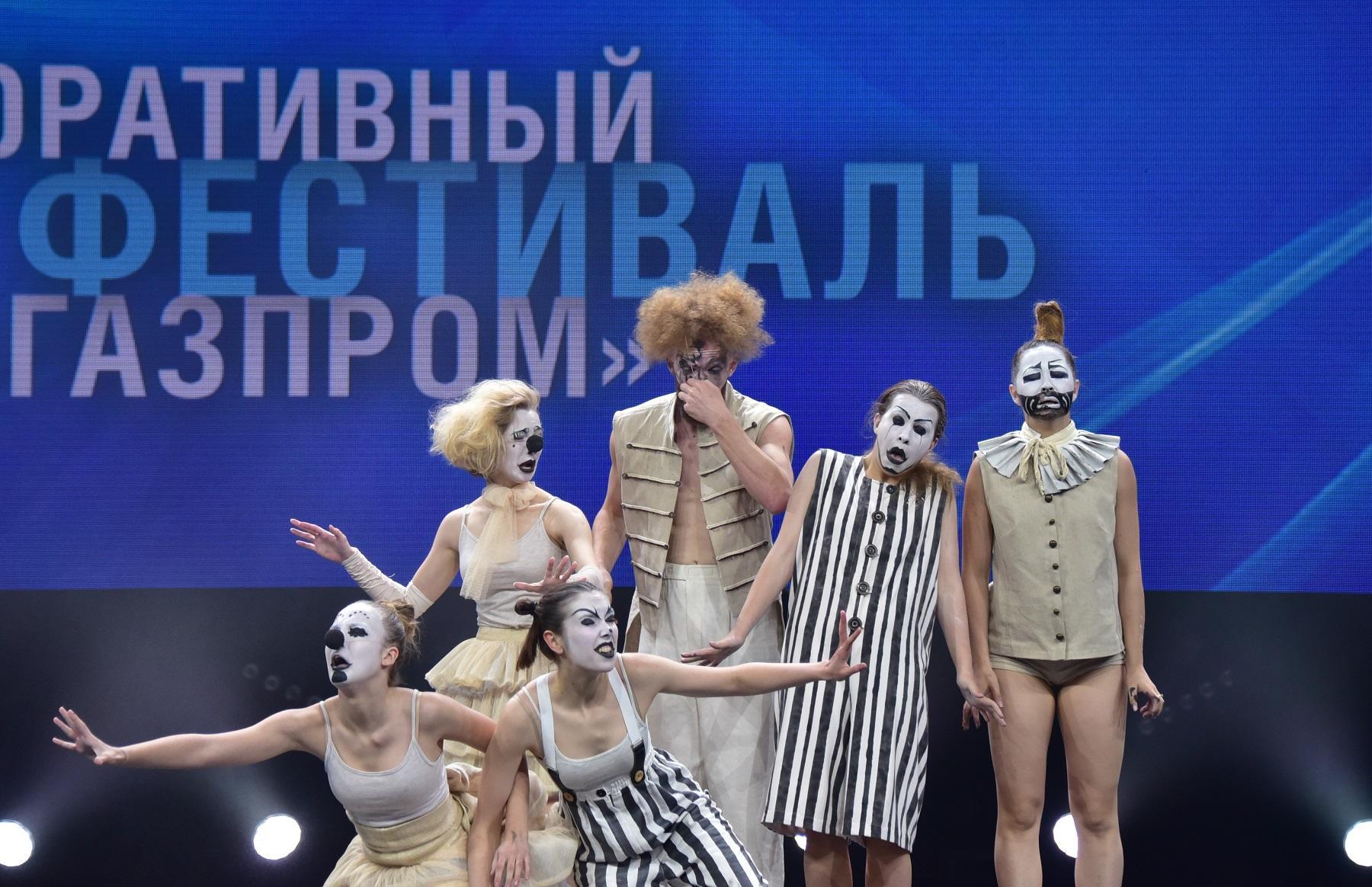 Выступление краснодарского танцевального театра «Никогде» ©Фото Антона Кардашова