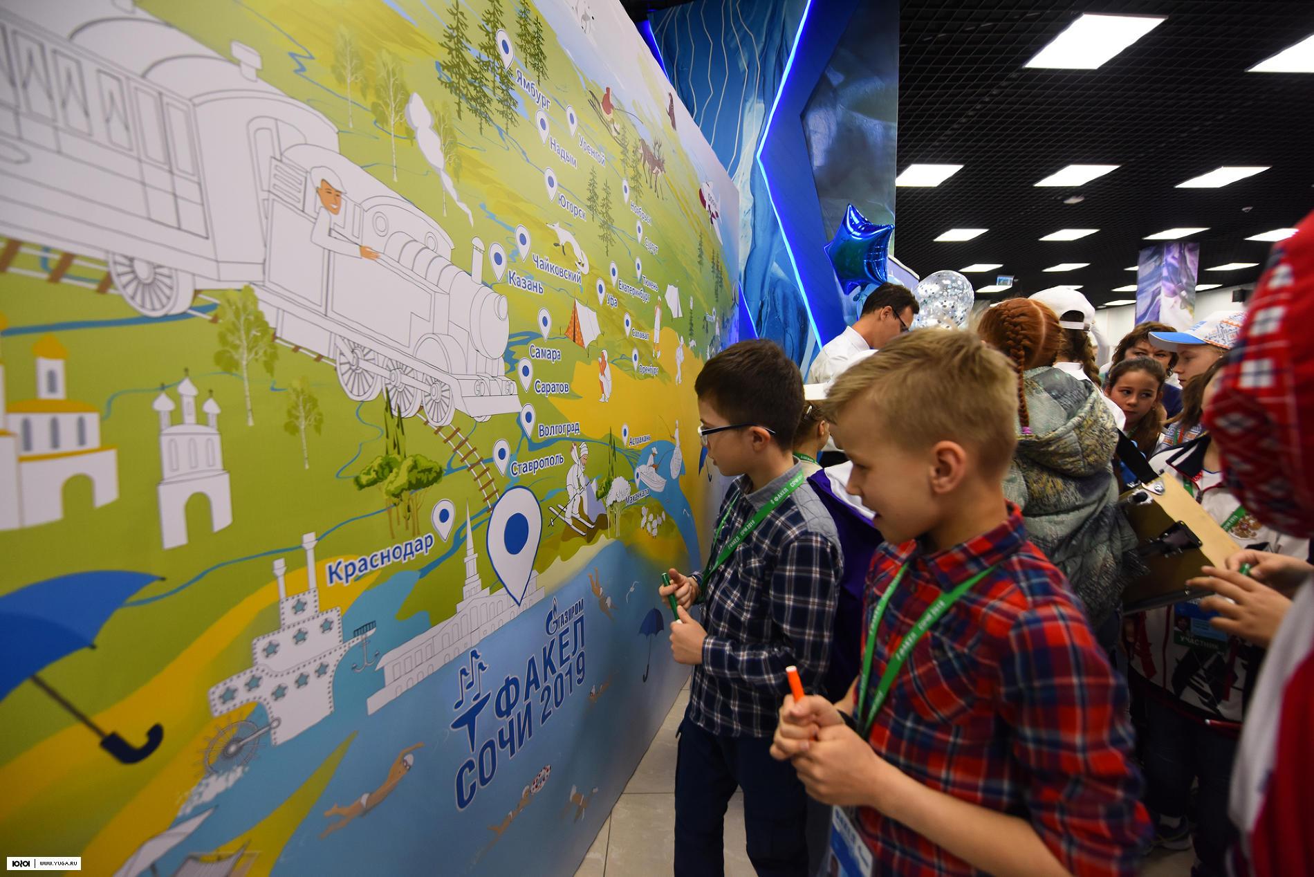 Конкурс «Юный художник» ©Фото Елены Синеок, Юга.ру