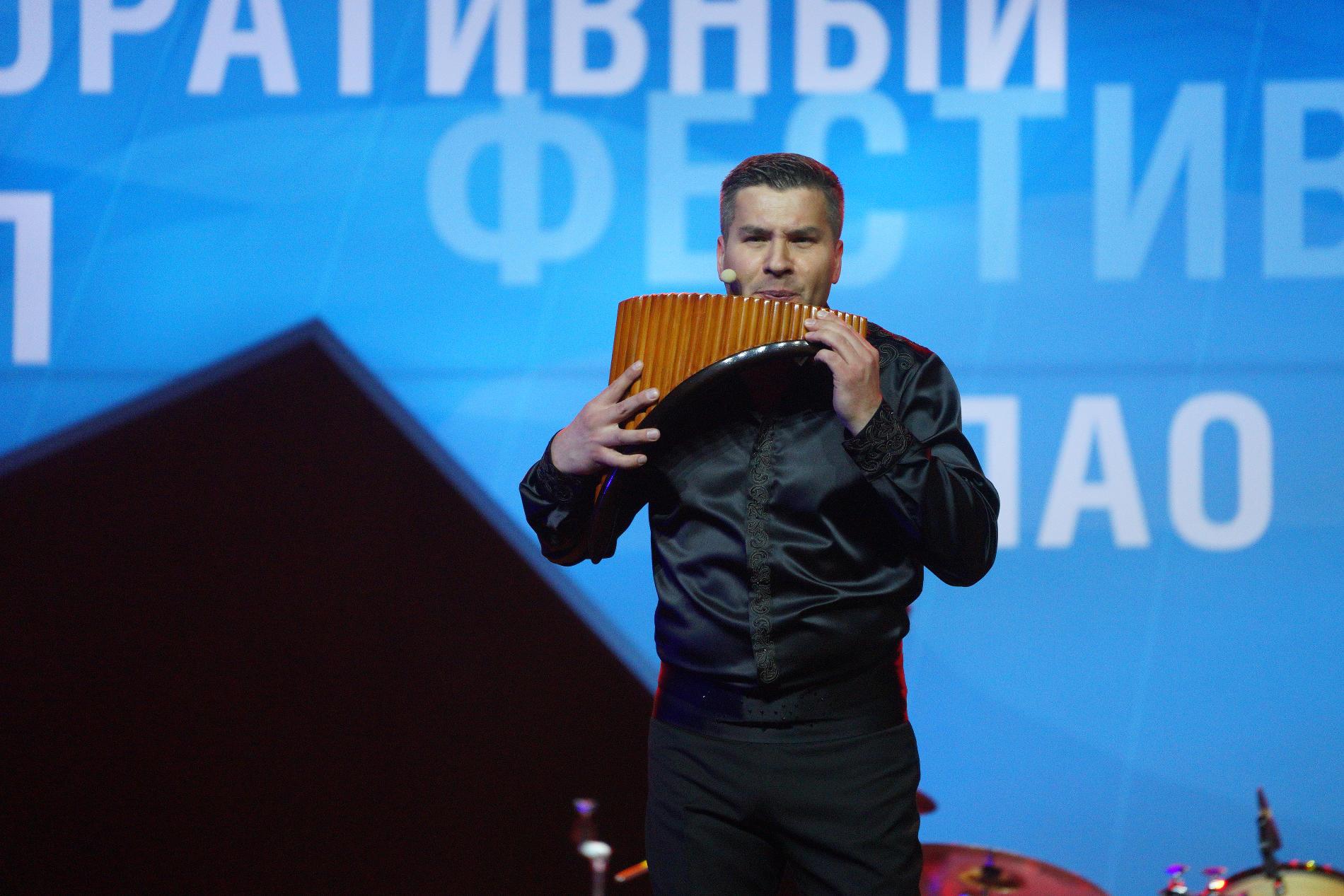 Вячеслав Змеу, инструмент панфлейта